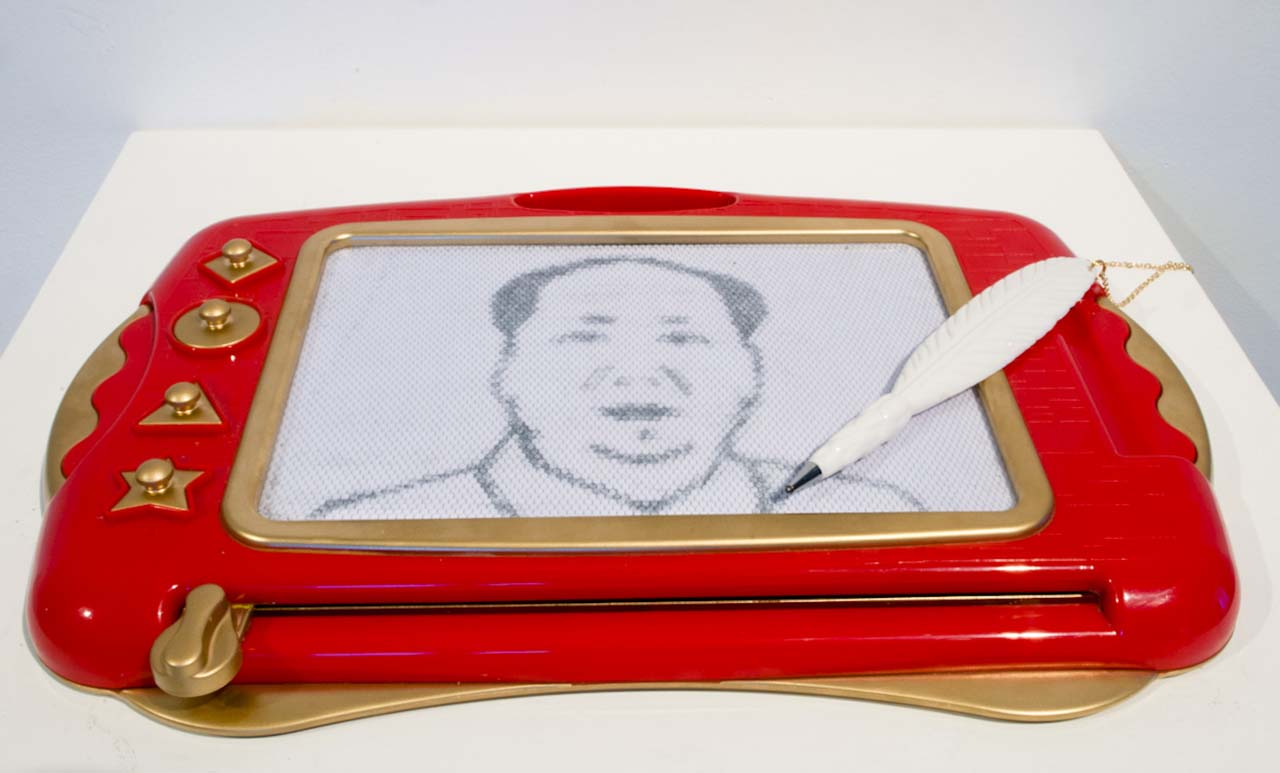Made in China - Magnetic Drawing Board